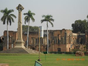 Residency, Lucknow